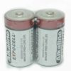 "Alkaline ""D"" Size Batteries – 1 pair"